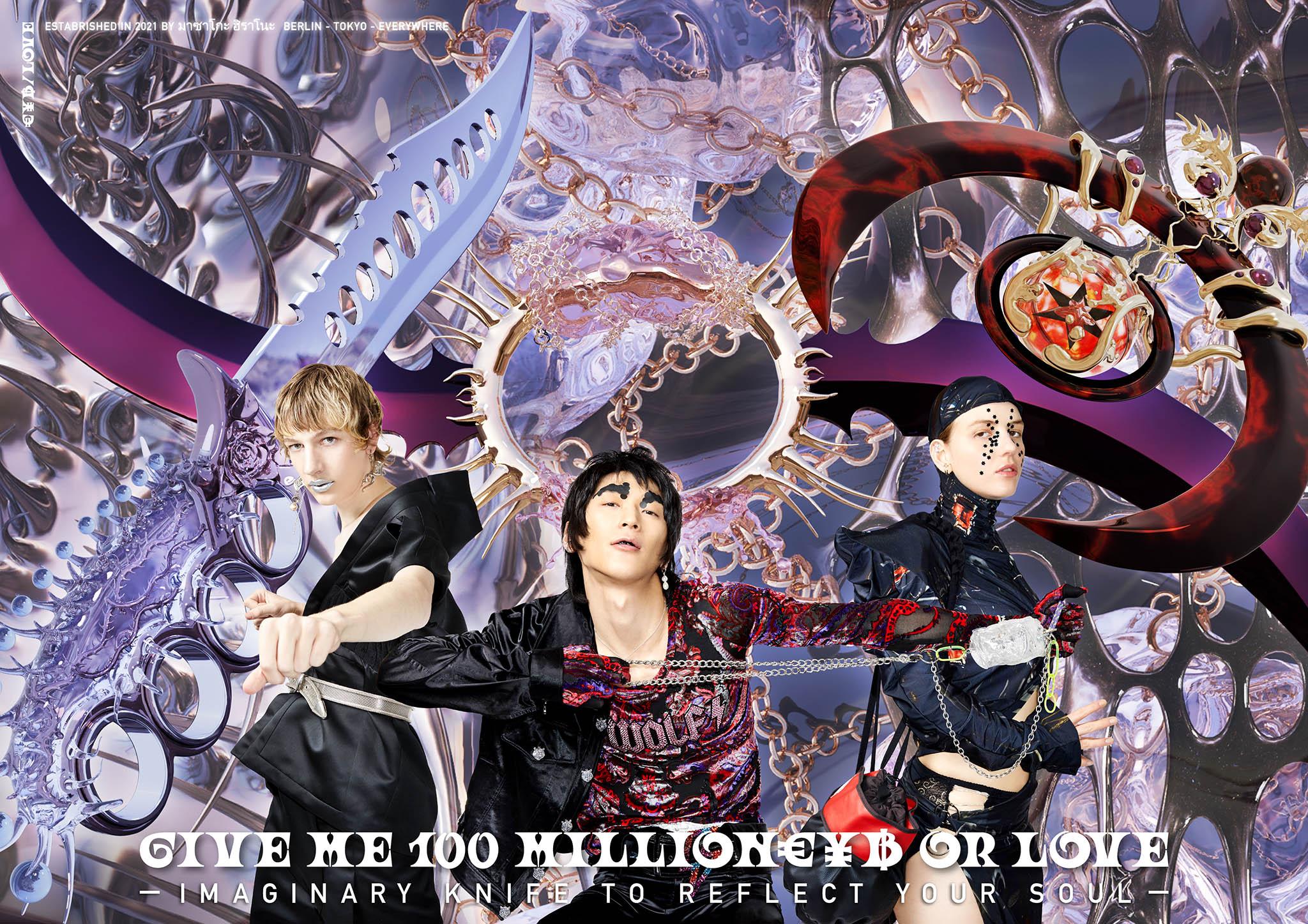 veronika dorosheva GIVE ME 100 MILLION €¥฿ OR LOVE x SICKY MAG